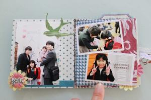 Paperbugminibook2_4