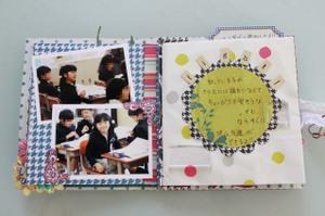 Paperbugminibook4_11